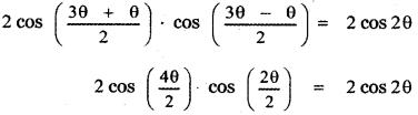 Samacheer Kalvi 11th Maths Guide Chapter 3 Trigonometry Ex 3.8 11
