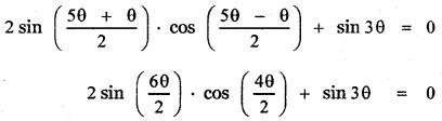 Samacheer Kalvi 11th Maths Guide Chapter 3 Trigonometry Ex 3.8 12