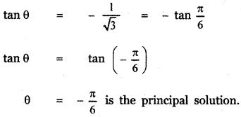 Samacheer Kalvi 11th Maths Guide Chapter 3 Trigonometry Ex 3.8 3