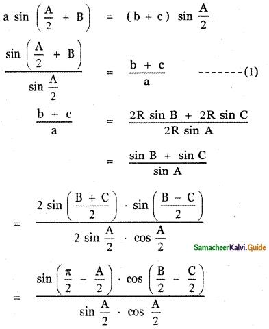 Samacheer Kalvi 11th Maths Guide Chapter 3 Trigonometry Ex 3.9 14