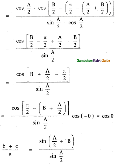 Samacheer Kalvi 11th Maths Guide Chapter 3 Trigonometry Ex 3.9 15