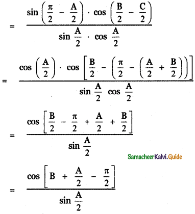 Samacheer Kalvi 11th Maths Guide Chapter 3 Trigonometry Ex 3.9 17