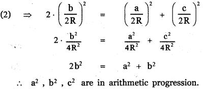 Samacheer Kalvi 11th Maths Guide Chapter 3 Trigonometry Ex 3.9 2