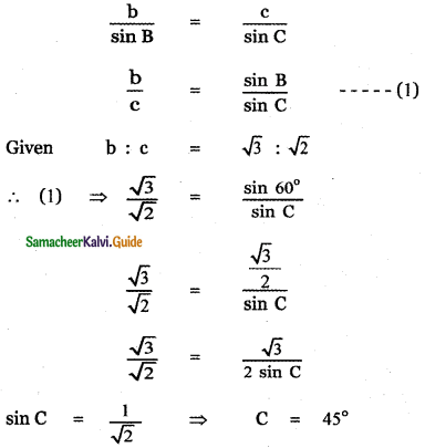 Samacheer Kalvi 11th Maths Guide Chapter 3 Trigonometry Ex 3.9 3