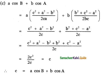 Samacheer Kalvi 11th Maths Guide Chapter 3 Trigonometry Ex 3.9 35