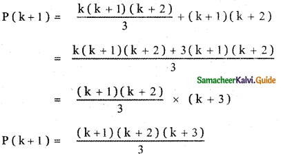 Samacheer Kalvi 11th Maths Guide Chapter 4 Combinatorics and Mathematical Induction Ex 4.4 12