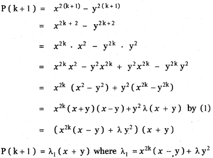 Samacheer Kalvi 11th Maths Guide Chapter 4 Combinatorics and Mathematical Induction Ex 4.4 43