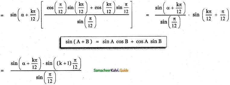 Samacheer Kalvi 11th Maths Guide Chapter 4 Combinatorics and Mathematical Induction Ex 4.4 53