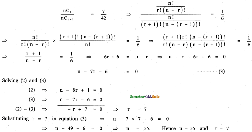Samacheer Kalvi 11th Maths Guide Chapter 5 Binomial Theorem, Sequences and Series Ex 5.1 22