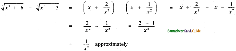 Samacheer Kalvi 11th Maths Guide Chapter 5 Binomial Theorem, Sequences and Series Ex 5.4 11