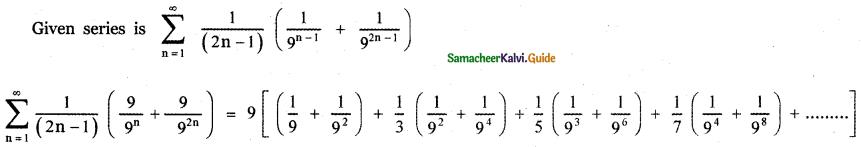 Samacheer Kalvi 11th Maths Guide Chapter 5 Binomial Theorem, Sequences and Series Ex 5.4 32