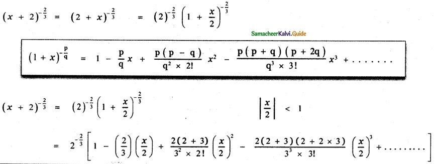 Samacheer Kalvi 11th Maths Guide Chapter 5 Binomial Theorem, Sequences and Series Ex 5.4 5