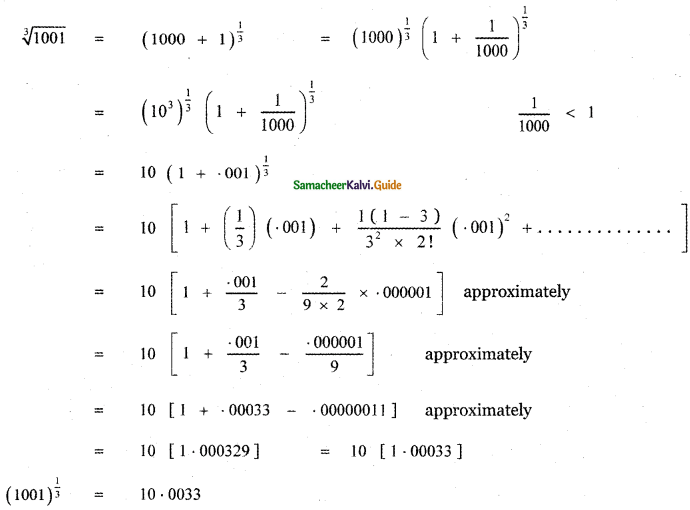 Samacheer Kalvi 11th Maths Guide Chapter 5 Binomial Theorem, Sequences and Series Ex 5.4 7