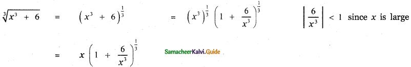 Samacheer Kalvi 11th Maths Guide Chapter 5 Binomial Theorem, Sequences and Series Ex 5.4 8