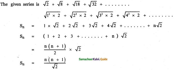 Samacheer Kalvi 11th Maths Guide Chapter 5 Binomial Theorem, Sequences and Series Ex 5.5 15