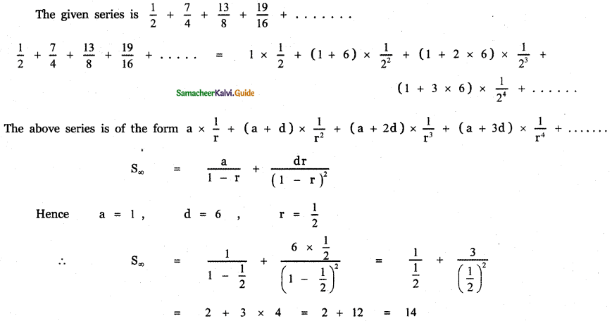Samacheer Kalvi 11th Maths Guide Chapter 5 Binomial Theorem, Sequences and Series Ex 5.5 17