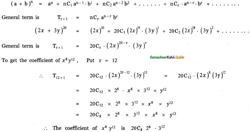 Samacheer Kalvi 11th Maths Guide Chapter 5 Binomial Theorem, Sequences and Series Ex 5.5 2