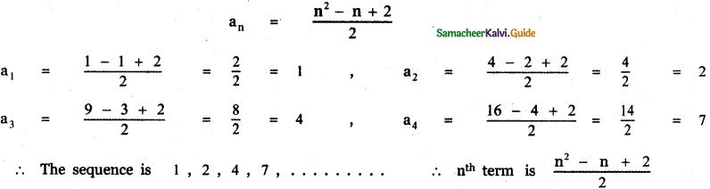 Samacheer Kalvi 11th Maths Guide Chapter 5 Binomial Theorem, Sequences and Series Ex 5.5 8