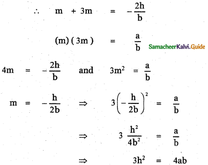 Samacheer Kalvi 11th Maths Guide Chapter 6 Two Dimensional Analytical Geometry Ex 6.4 11