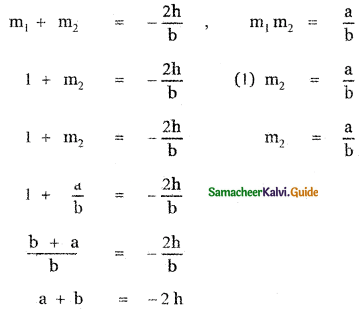 Samacheer Kalvi 11th Maths Guide Chapter 6 Two Dimensional Analytical Geometry Ex 6.4 25