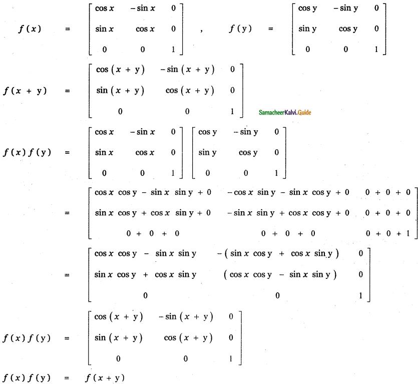 Samacheer Kalvi 11th Maths Guide Chapter 7 Matrices and Determinants Ex 7.1 30