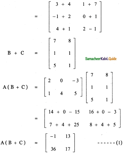 Samacheer Kalvi 11th Maths Guide Chapter 7 Matrices and Determinants Ex 7.1 33