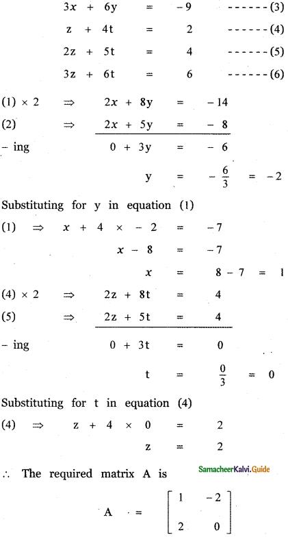 Samacheer Kalvi 11th Maths Guide Chapter 7 Matrices and Determinants Ex 7.1 37