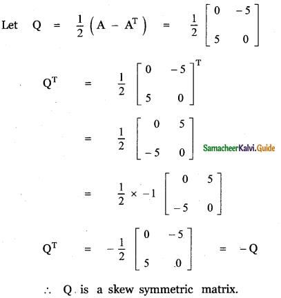 Samacheer Kalvi 11th Maths Guide Chapter 7 Matrices and Determinants Ex 7.1 47