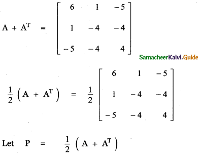 Samacheer Kalvi 11th Maths Guide Chapter 7 Matrices and Determinants Ex 7.1 49