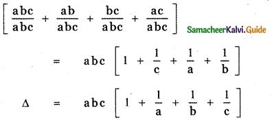 Samacheer Kalvi 11th Maths Guide Chapter 7 Matrices and Determinants Ex 7.2 11