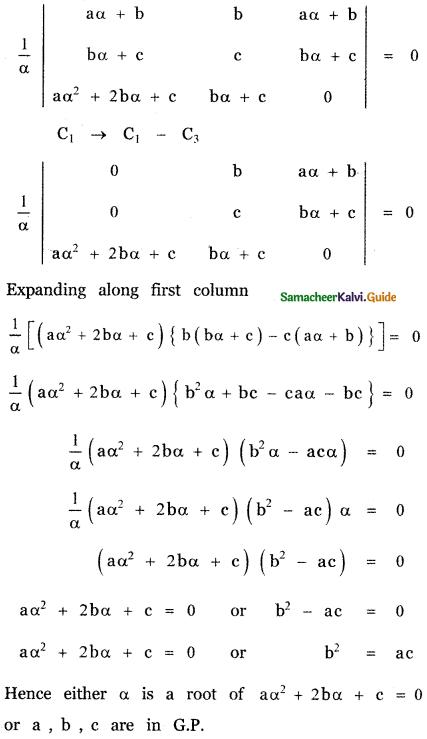 Samacheer Kalvi 11th Maths Guide Chapter 7 Matrices and Determinants Ex 7.2 19