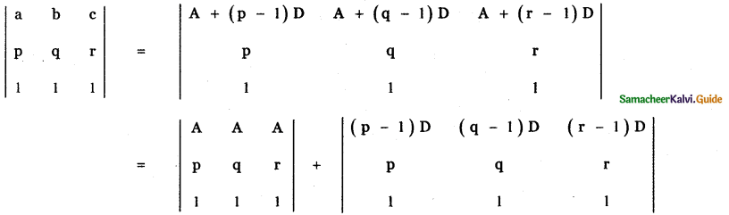 Samacheer Kalvi 11th Maths Guide Chapter 7 Matrices and Determinants Ex 7.2 24