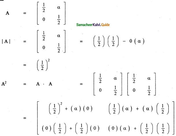 Samacheer Kalvi 11th Maths Guide Chapter 7 Matrices and Determinants Ex 7.2 36