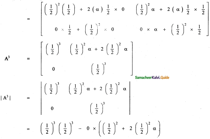 Samacheer Kalvi 11th Maths Guide Chapter 7 Matrices and Determinants Ex 7.2 38
