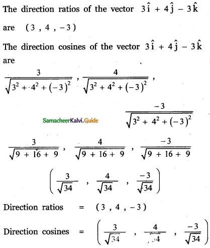 Samacheer Kalvi 11th Maths Guide Chapter 8 Vector Algebra - I Ex 8.2 14