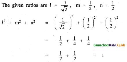Samacheer Kalvi 11th Maths Guide Chapter 8 Vector Algebra - I Ex 8.2 3