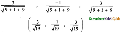 Samacheer Kalvi 11th Maths Guide Chapter 8 Vector Algebra - I Ex 8.2 7