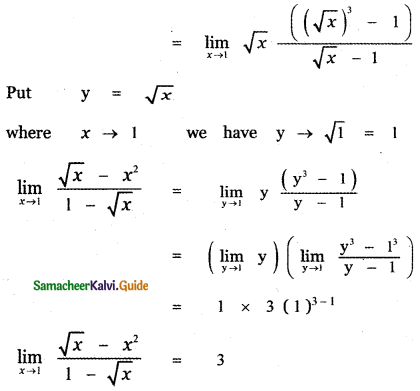 Samacheer Kalvi 11th Maths Guide Chapter 9 Limits and Continuity Ex 9.2 17