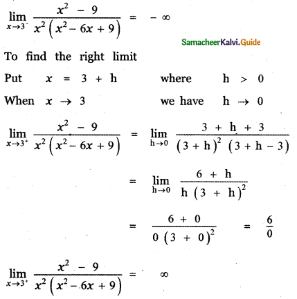 Samacheer Kalvi 11th Maths Guide Chapter 9 Limits and Continuity Ex 9.3 7