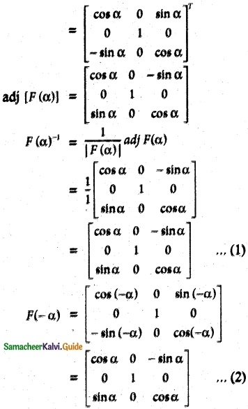 Samacheer Kalvi 12th Maths Guide Chapter 1 Applications of Matrices and Determinants Ex 1.1 10