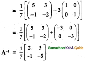 Samacheer Kalvi 12th Maths Guide Chapter 1 Applications of Matrices and Determinants Ex 1.1 12