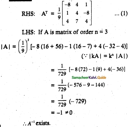 Samacheer Kalvi 12th Maths Guide Chapter 1 Applications of Matrices and Determinants Ex 1.1 14