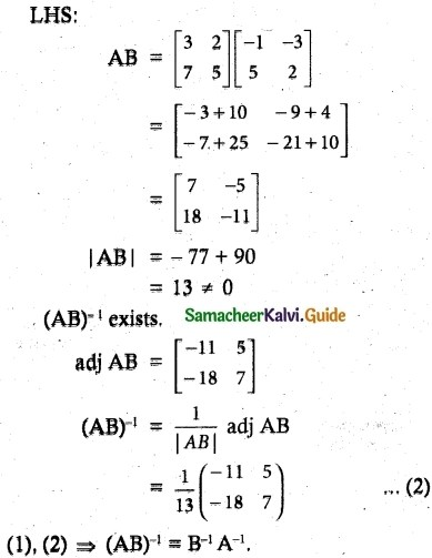 Samacheer Kalvi 12th Maths Guide Chapter 1 Applications of Matrices and Determinants Ex 1.1 21