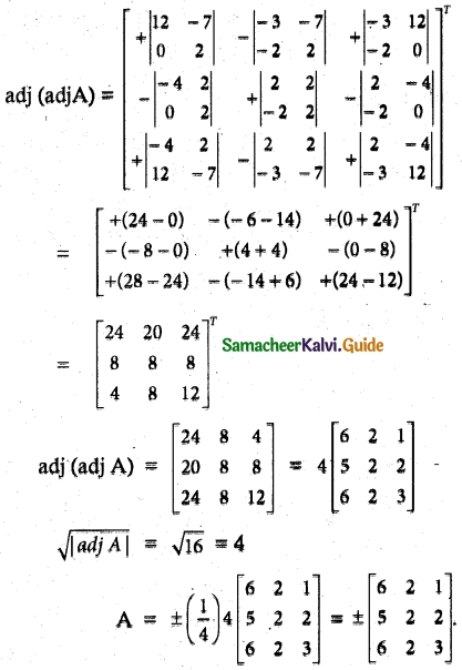 Samacheer Kalvi 12th Maths Guide Chapter 1 Applications of Matrices and Determinants Ex 1.1 24