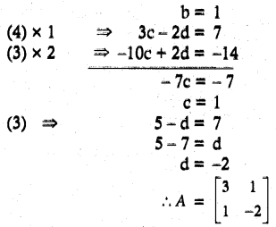 Samacheer Kalvi 12th Maths Guide Chapter 1 Applications of Matrices and Determinants Ex 1.1 35