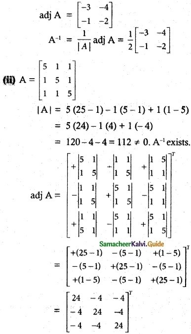 Samacheer Kalvi 12th Maths Guide Chapter 1 Applications of Matrices and Determinants Ex 1.1 5