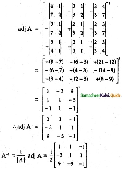 Samacheer Kalvi 12th Maths Guide Chapter 1 Applications of Matrices and Determinants Ex 1.1 7