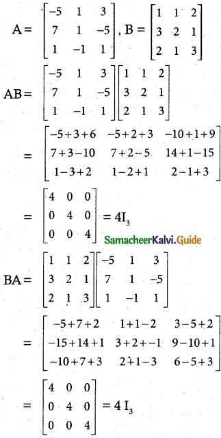 Samacheer Kalvi 12th Maths Guide Chapter 1 Applications of Matrices and Determinants Ex 1.3 8