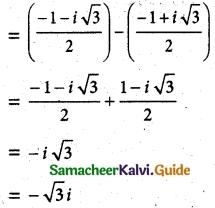 Samacheer Kalvi 12th Maths Guide Chapter 2 Complex Numbers Ex 2.9 11