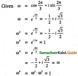 Samacheer Kalvi 12th Maths Guide Chapter 2 Complex Numbers Ex 2.9 15